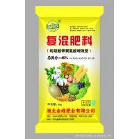 复合肥料 湖北化肥厂家 肥料批发 纯硫酸钾复合肥N15P15K15