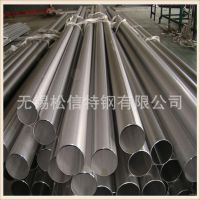 厂家经销各规格304不锈钢管 焊管 无缝管 货真价实 欢迎电询