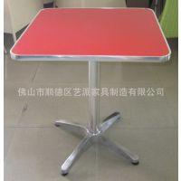 铝合金家具 休闲桌子 防火板桌 餐厅桌 饭桌