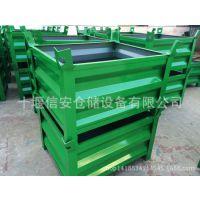 河南生产折叠网箱厂家 哪家公司做的折叠网箱好 折叠网箱设计制造