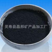 长期供应各种规格石墨 石墨粉 天然石墨 鳞片石墨