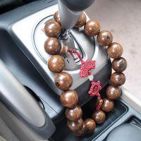 创意厂家直销热销汽车内饰用品原木汽车档位珠挂件一件代发