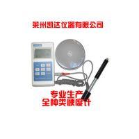 HLN120里氏硬度计,HLN120里氏硬度计,精度高,大屏幕图形点阵液晶