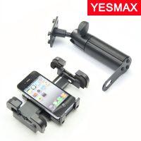 533 新款 摩托车导航手机支架电动车GPS支架踏板车导航仪支架