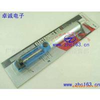 耐用型手动半铝合金吸锡器 吸锡枪 电烙铁辅助工具 手动吸锡器