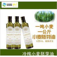 小麦胚芽油,高端食用油,天然VE,液体黄金