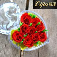 玫瑰七夕阳情人节创意礼物高端鲜花永生花礼盒九花心盒 天长地久