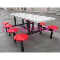 供应KS(七夕节)【特价促销】玻璃钢八人餐桌椅专业生产