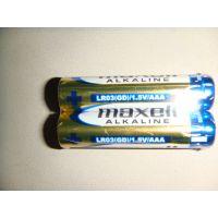 供应日立万胜MAXELL AAA SIZE碱性干电池 LR03