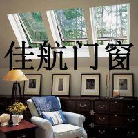 供应安庆地下室采光窗,合肥采光罩,合肥侧平开天窗