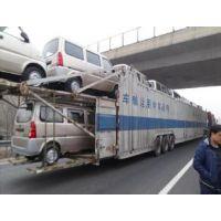 深圳到杭州托运小轿车-费用怎么算
