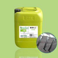 A20-187水性封闭剂耐盐雾性高抗变色性高更好保护镀件的电镀药水用集胜更放心 工厂直销