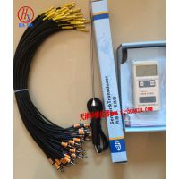 混凝土测温线丨广东混凝土温度传感器