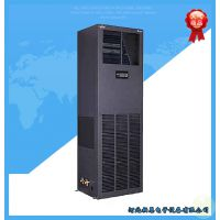 艾默生服务器机房空调,艾默生机房专用空调,机房专用精密空调