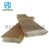 供应黄陵县板材护角 延安包装厂家出售纸质护角板 抗压强
