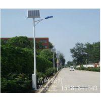 湖南益阳南县太阳能路灯厂家 浩峰新农村LED路灯价格