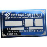污水处理设备铭牌定制 彩色不锈钢铭牌定制