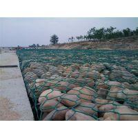 双绞石笼网%乌海石笼网#边坡防护网