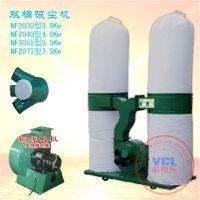 浙江江苏福建中山VCL威斯乐3kwNF2030型棉絮粉尘处理装置/双桶布袋大吸力吸尘机