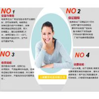 浙江温州柳市厂家 新款 插卡导轨表 智能预付费插卡DDSY866 4P 液晶