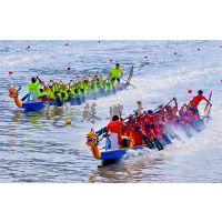 18.3米木质龙舟 22人国际标准龙舟 玻璃钢龙船 端午比赛专用 苏兴制造