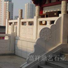 鼎艺石业户外石栏杆制作厂家 广场大理石石雕防护栏
