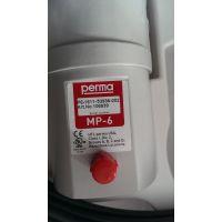 perma 润滑系统 PRO MP-6/PRO C MP-6 ,一级代理商