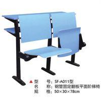 衢州多媒体桌椅、多媒体桌椅批发商、山风校具信誉可靠