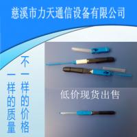 日海SC光纤接续连接器 特价销售