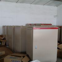 济宁卓智 生产 GCS低压配电柜 低压成套开关设备 厂家