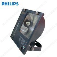 飞利浦投射灯 RVP350 HPI-T 250W投光灯 TEMPO系列 250W 金卤灯