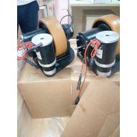 上海同普-CFR驱动轮(卧式,立式舵轮)MRT系列电动工具车