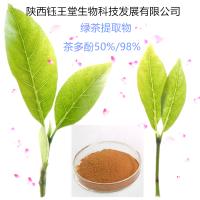 陕西钰王堂供应天然绿色茶多酚50%绿茶提取物