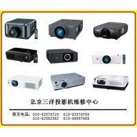 北京三洋SANYO投影机维修点,三洋投影仪灯泡,质保半年