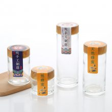 宏华定做方形玻璃瓶480毫升310克