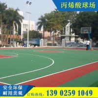 中山幼儿园操场地坪施工 丙烯酸运动场地面工程 减少运动造成损伤