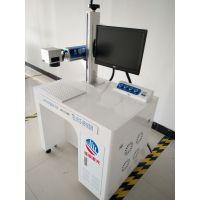 宁波余姚供应镭钢品牌10W 20W 30W光纤激光镭射机