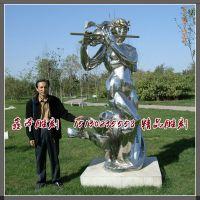 厂家供应不锈钢广场景观抽像人物雕塑加工制作