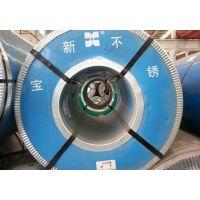 电厂用耐高温1cr25ni20si2不锈钢板最新价格