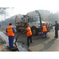 医院化粪池清理|武汉化粪池清理|新天地管道疏通(在线咨询)