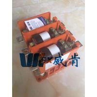 威肯品牌CKJ5-250/1140.36V河北邢台低压真空交流接触器