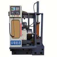 邢台华电数控HD-X130B阀门专用单面加工机床