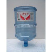 供应  矿泉水桶   桶装水水桶 饮水机提水桶 PC水桶  纯净水桶