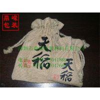 供应麻质包装袋 麻布包装袋 麻袋包装袋 酒袋订制加工