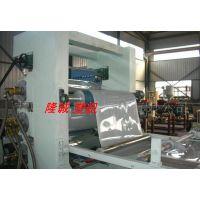 供应PVC片材设备 生产线
