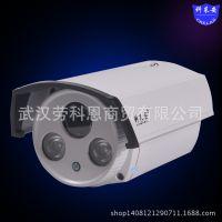 科莱安 720P网络摄像机 100万高清网络监控摄像头 远程数字监控