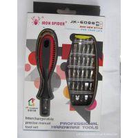 JS-8935 38合一组合螺丝刀,套装螺丝刀