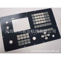 深圳PVC标牌制作   订做PVC面板   厂家供应标牌  加工定制