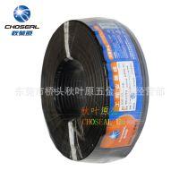 Choseal/秋叶原 Q-151A 工程线 双芯咪线 卡农线 装修话筒线
