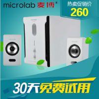 Microlab/麦博M500多媒体台式电脑音箱2.1低音炮桌面木质音响